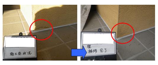 壁補修 リフォーム
