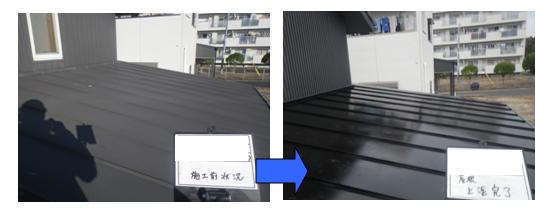 屋根塗替え 塗装